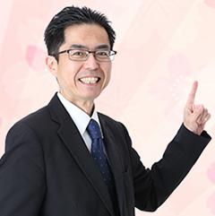 夏川 寛至(なつかわ ひろし) 講師