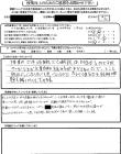 jiyugaoka-voice06
