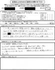 yokohama-voice02