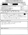 yokohama-voice03_1