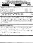 yoyogi-voice07