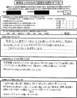 yokohama-voice06_1