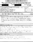 yoyogi-voice01_1