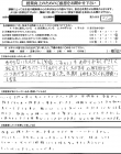 yoyogi-voice02