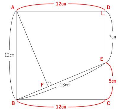 算数 パズル12