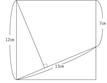 算数 パズル11