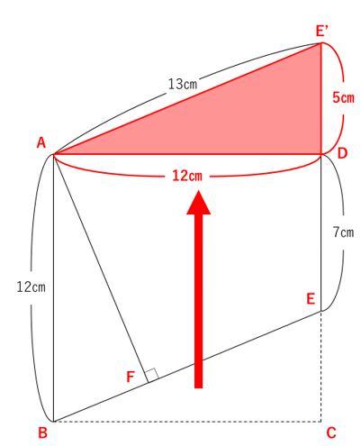 算数 パズル13