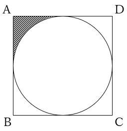 半径の分からない円の面積 中学受験プロ講師ブログ