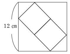 正方形の中にある正方形4