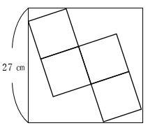 正方形の中にある正方形7