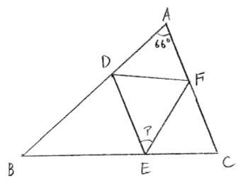 角度 ひとひねり2
