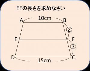 平面図形02
